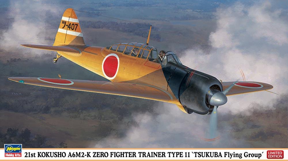 """A6M2-K Reisen  le """"Trainer"""" de la Marine Impériale  1/48 Hasegawa Fini A6m2k10"""