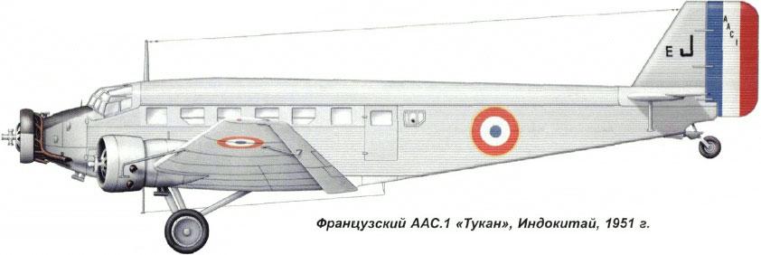 F8F-1B  bearcat au 48 de Hobby craft (le dernier de l'indo) (Fini) Aac1_t10