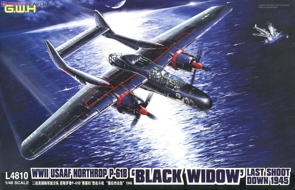 "Northrop P-61A s.n 425526 ""Mightie Mission"" du 6th NFS - Saipan - été 44 (hobby boss 1/48) R19"