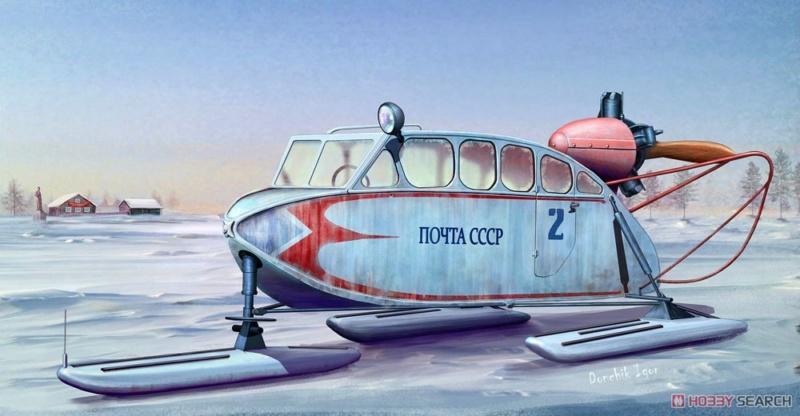 Nouveautés maquettes - Page 13 Soviet11