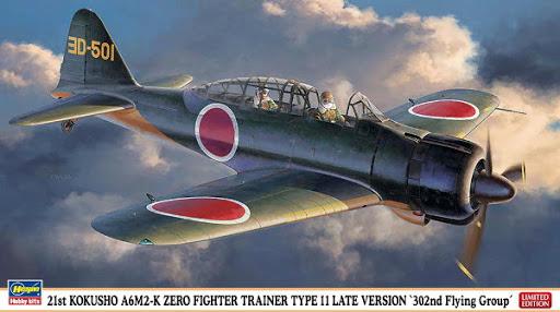 "A6M2-K Reisen  le ""Trainer"" de la Marine Impériale  1/48 Hasegawa Fini Unname38"