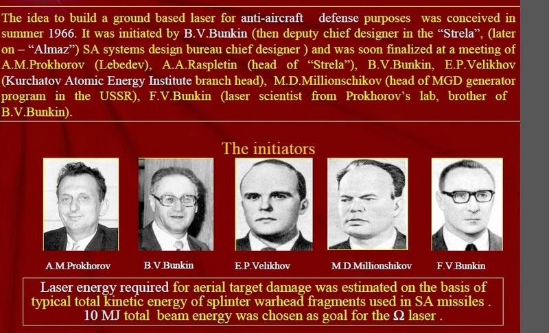 A-60 Airborne Laser weapon - Page 2 Laser613