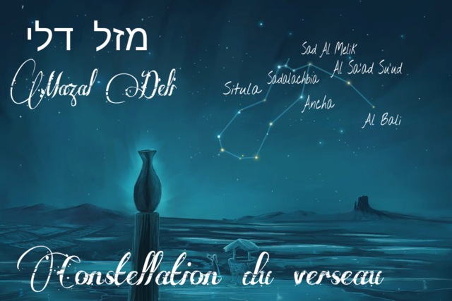 Constellations du zodiaque Biblique  Mazzaroth en Hébreu Versea10