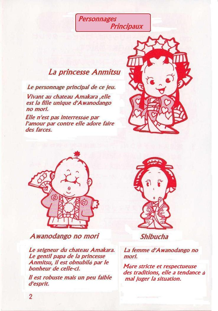 Traduction manuel Anmitsu hime Anmits10