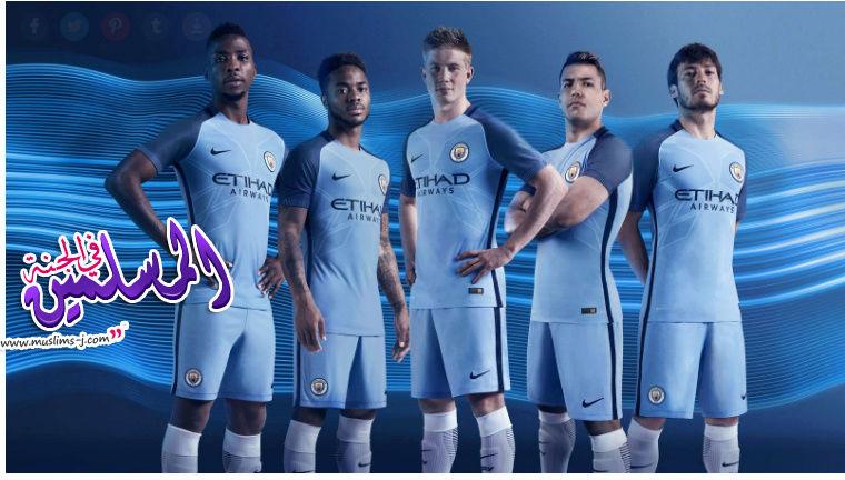 تيشيرت نادى مانشيستر سيتى الانجليزى 2017 'قميص Manchester City 2017 'تى شيرت t shirt 2017 Manchester City Muslim30