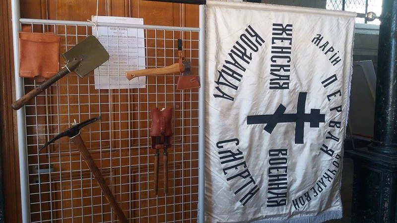 Exposition Brigades Russes 24 Septembre 2016 14442510