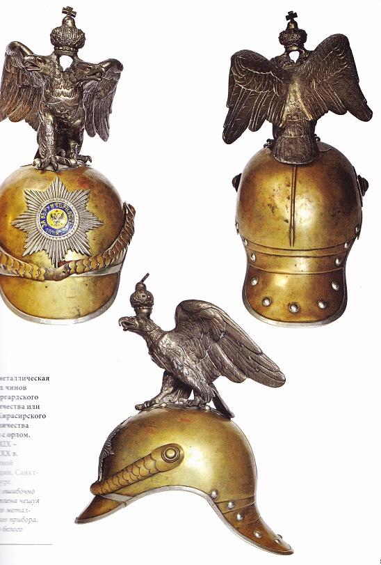 Casque de chevalier garde Img10