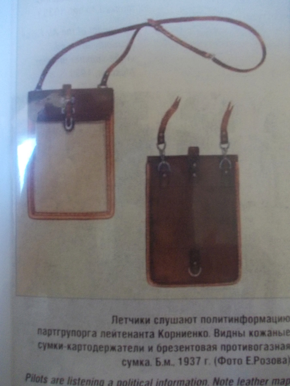 Un porte carte à identifier peu être russe Porte_10