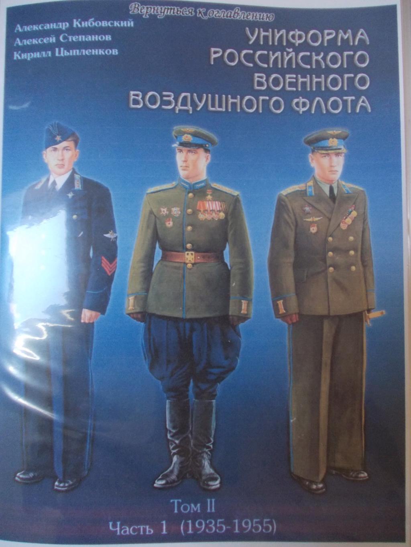 Un porte carte à identifier peu être russe Porte_11