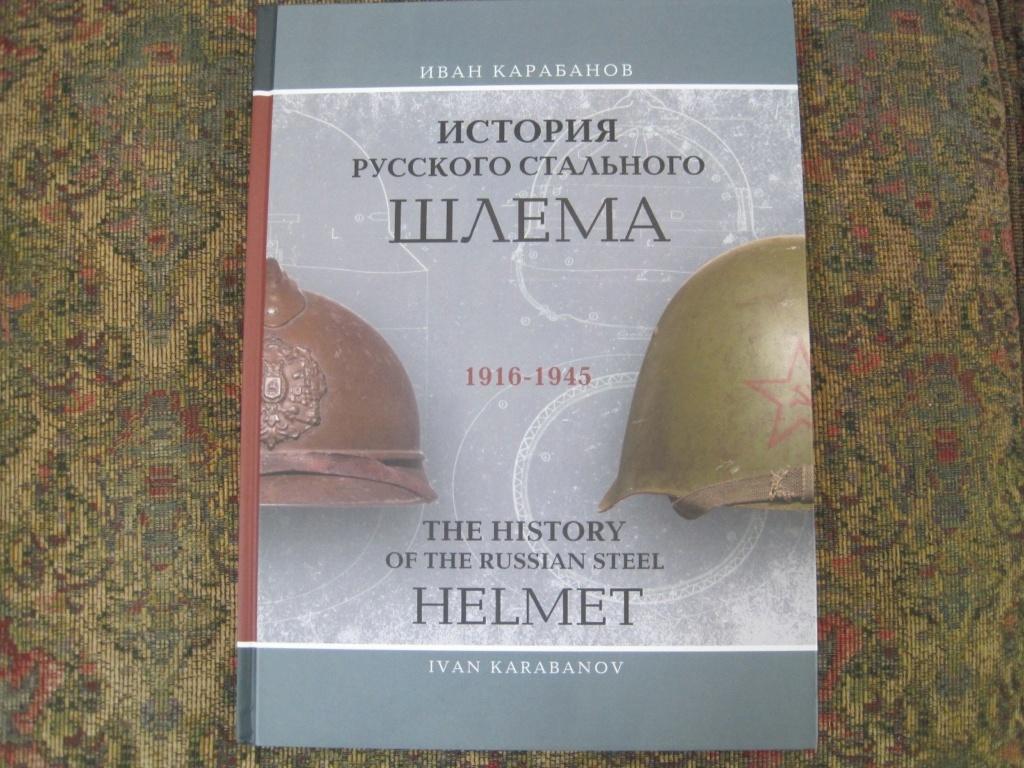 Sabre artillerie russe  - Page 2 S-l16011