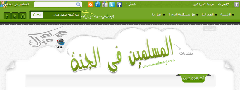 منتدى المسلمين فى الجنة  - صفحة 2 Muslim10