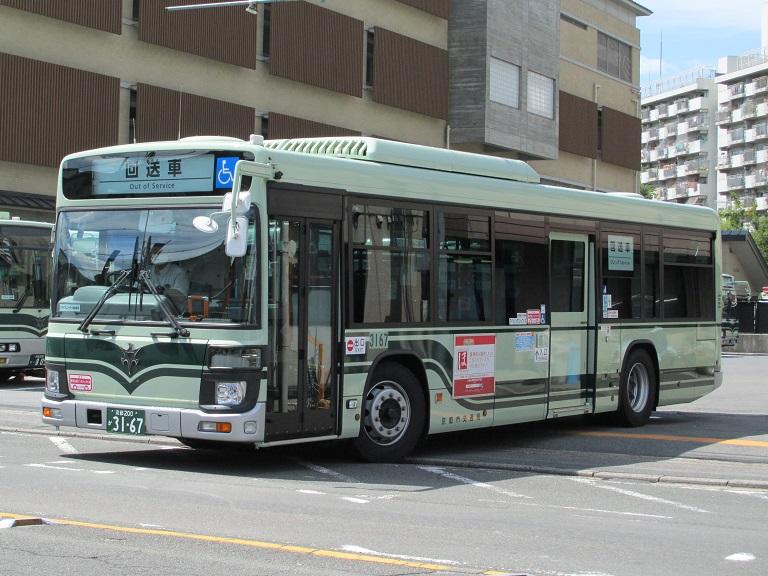 京都200か31-67 3167_210