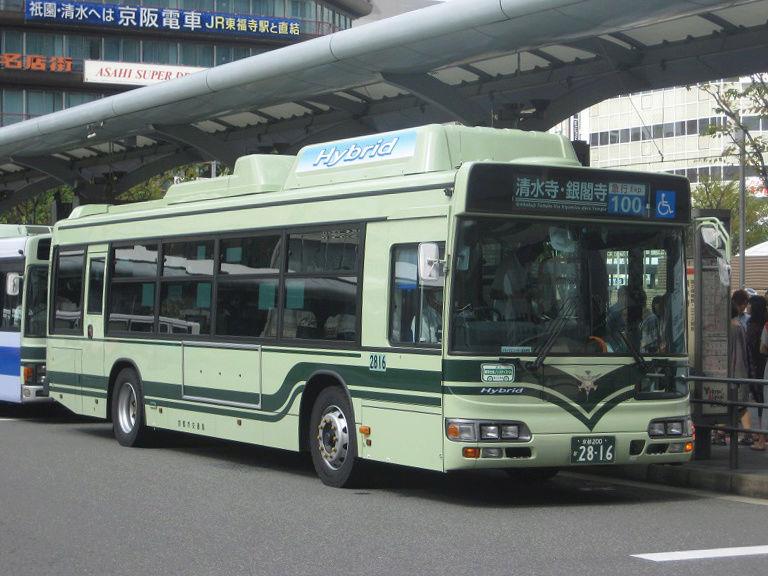 京都200か28-16 Hfgh3712