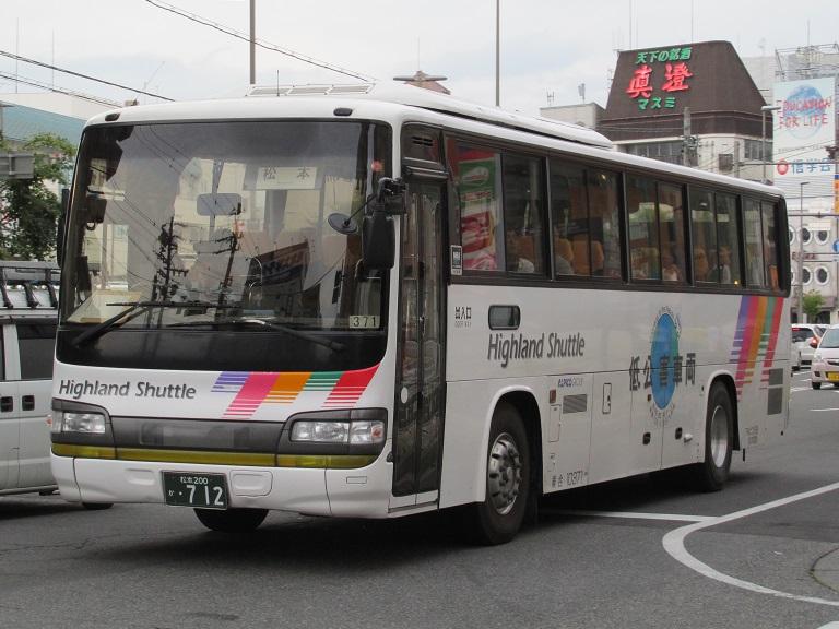 [2016年の夏][松本市] アルピコ交通 Img_0611