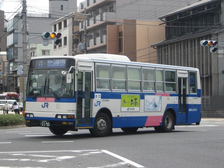 [2014年の夏][京都市] 西日本JRバス Img_5911