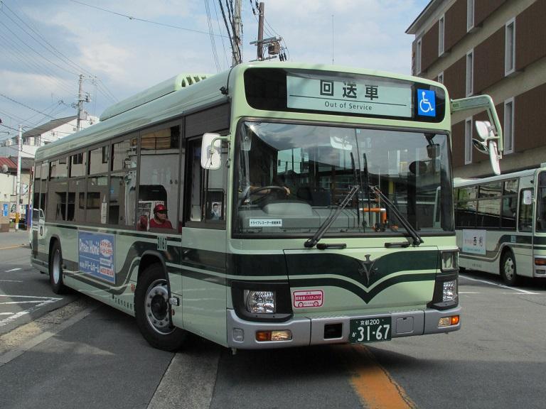 京都200か31-67 Img_8010