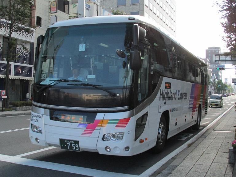 [2016年の夏][松本市] アルピコ交通 Img_9612