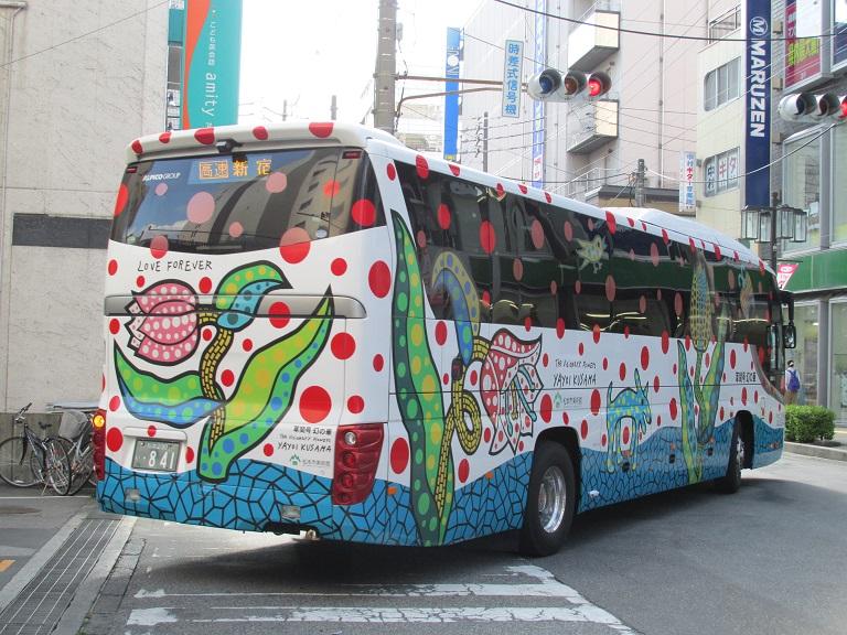 [2016年の夏][松本市] アルピコ交通 Img_9710