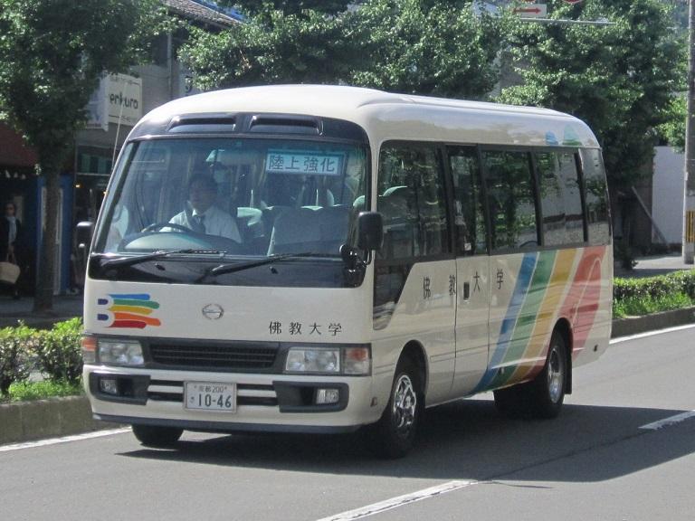 [2013年の夏][京都市] 佛教大学のバス Melret16