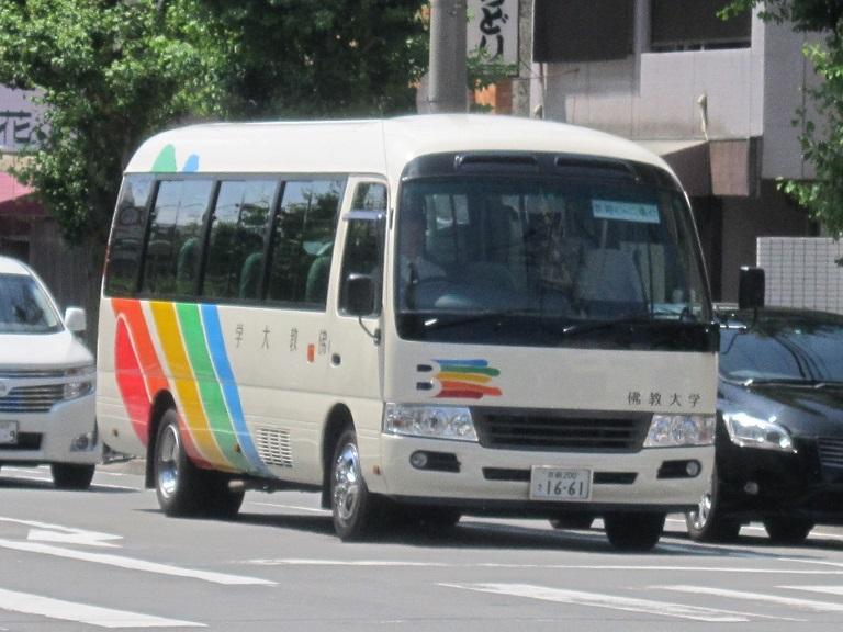 [2013年の夏][京都市] 佛教大学のバス Melret17