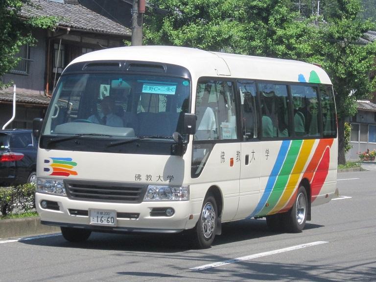 [2013年の夏][京都市] 佛教大学のバス Melret18