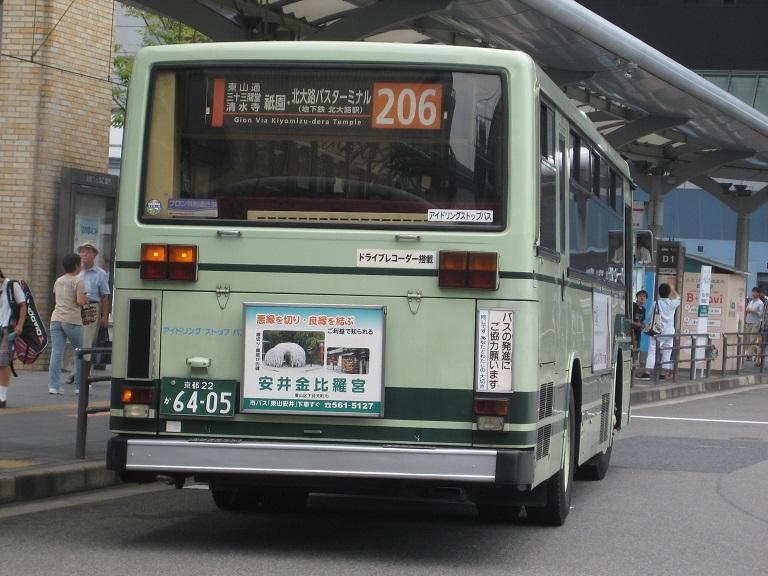 京都22か64-05 Photo102