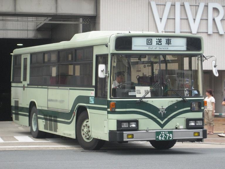 京都22か62-79 Photo117