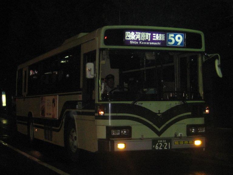 京都22か62-21 Photom31