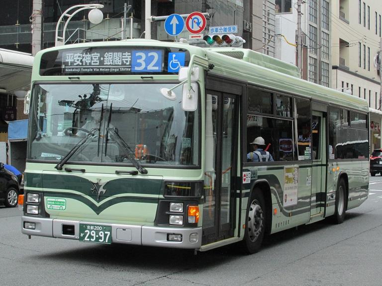 京都200か29-97 Photom39