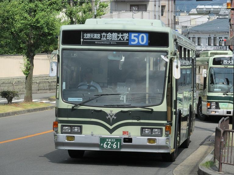 京都22か62-61 Photom46
