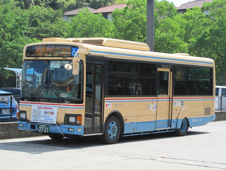 [2016年の夏][洛西] 阪急バス Photom69
