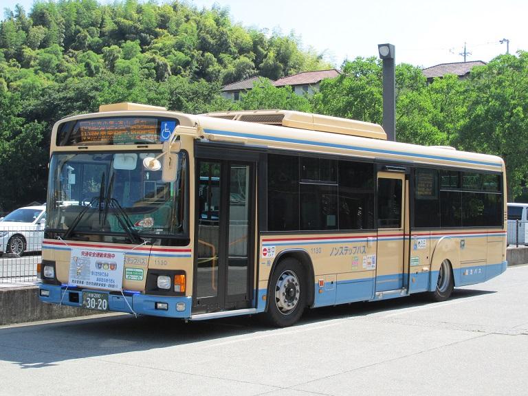 [2016年の夏][洛西] 阪急バス Photom70