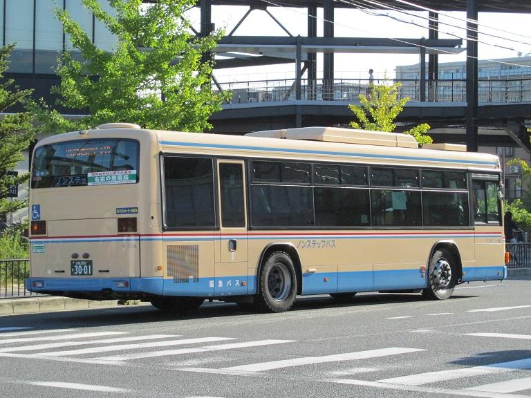 [2016年の夏][洛西] 阪急バス Photom72