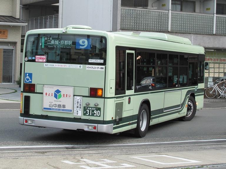 京都200か31-90 Photom74