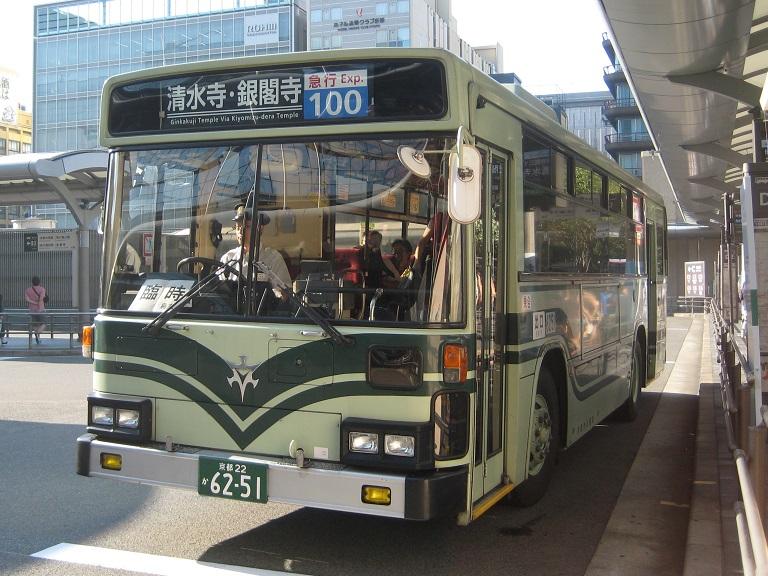 京都22か62-51 Photom81