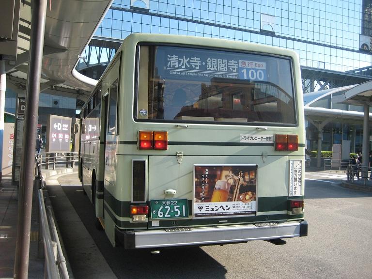 京都22か62-51 Photom82