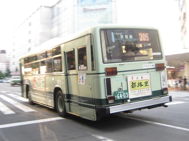 京都22か64-03 Photom93
