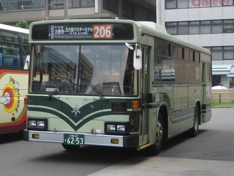 京都22か62-53 Photom97