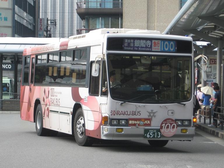 京都22か65-13 Rakubu14
