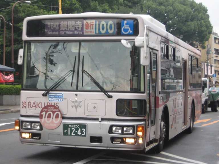 京都200か12-43 Rakubu15