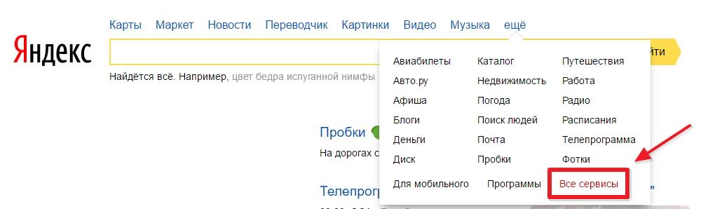 Информация об индексировании вашего форума с помощью Yandex Webmaster Image_10
