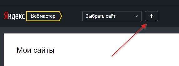 Информация об индексировании вашего форума с помощью Yandex Webmaster Image_13