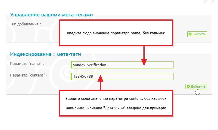 Информация об индексировании вашего форума с помощью Yandex Webmaster Image_15