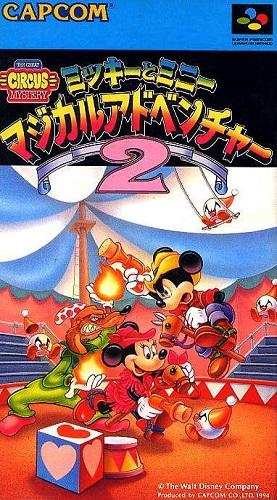 ♥ We love 2D: Super Famicom ♥ - Page 3 50755_10