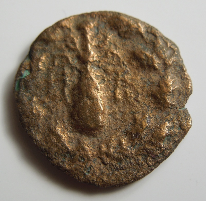 Id monnaie bronze Dscn5311