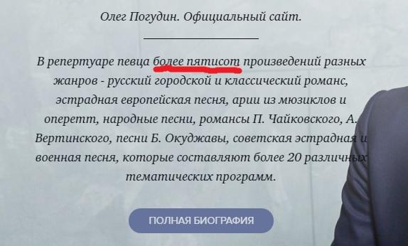 Новая верСия официального сайта Олега Погудина - Страница 10 Aoi10