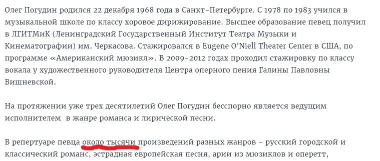 Новая верСия официального сайта Олега Погудина - Страница 10 Aoi110