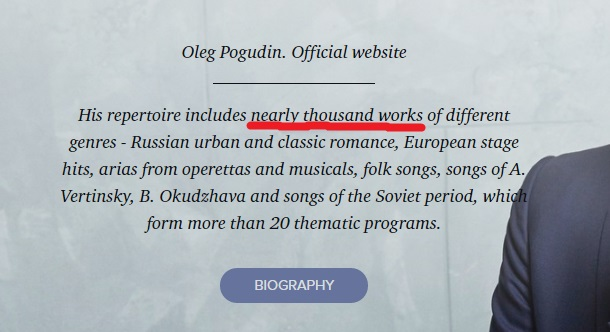 Новая верСия официального сайта Олега Погудина - Страница 10 Aoi210