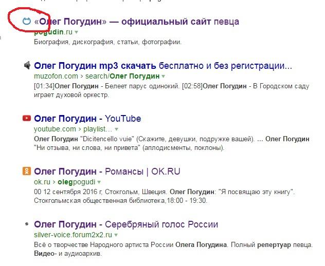 Новая верСия официального сайта Олега Погудина - Страница 8 O11