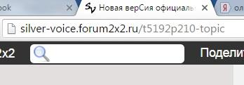 Новая верСия официального сайта Олега Погудина - Страница 8 O110